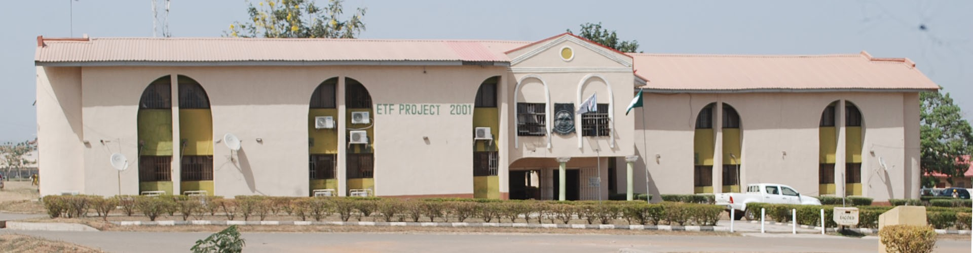 College Administrative Block